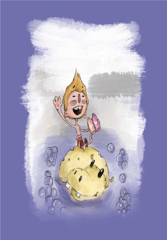 رحلة أدغال في حوض الاستحمام